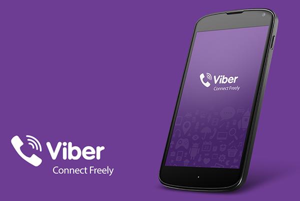 Viber/ www.radio-xxl.com